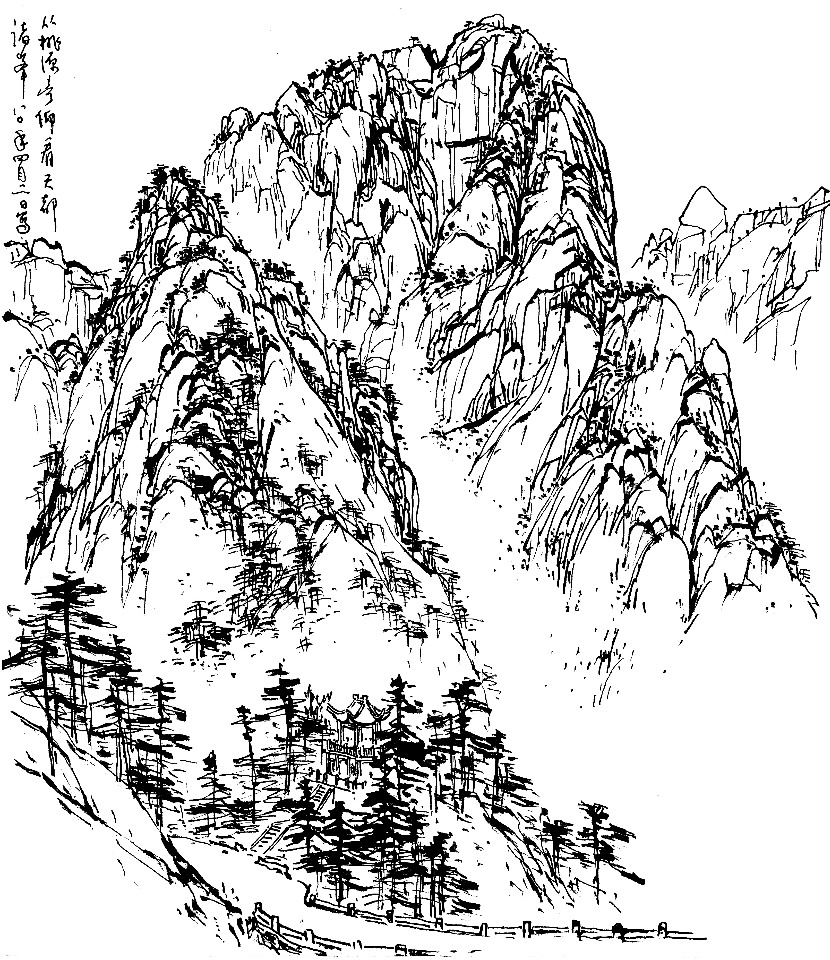 国画 简笔画 手绘 线稿 830_765
