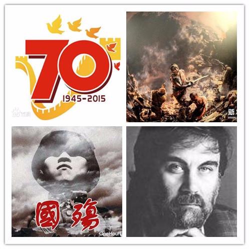 和大家一起来纪念这一让整个中华民族都为之振奋的日子!